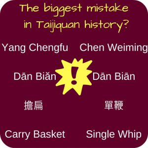 Taijiquan (Tai Chi) move Single Whip: Dan Bian mistranscription