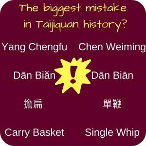 Taijiquan (Tai Chi) move Single Whip: Dan Bian mistranscription