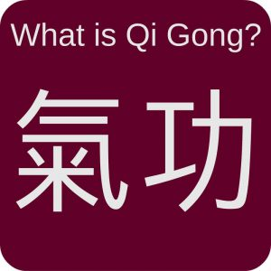 what is Qi Gong - answered with many quotes
