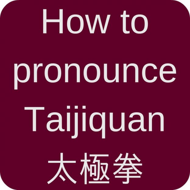 how to pronounce Taijiquan or how to say Tai Chi Chuan (太極拳)