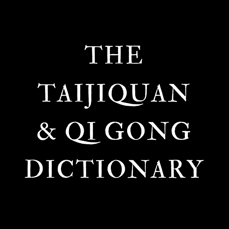 The Taijiquan & Qi Gong Dictionary - especially for Tai Chi beginners